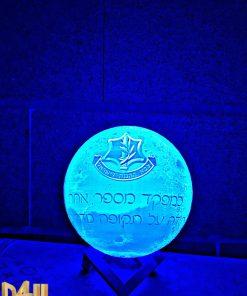 מנורת כדור ירח לילה תלת מימד מתנה למפקד צבא צהל מספר אחת צבעים-1