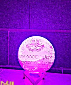 מנורת כדור ירח לילה תלת מימד מתנה למפקד צבא צהל מספר אחת צבעים-4