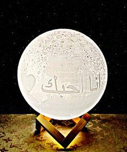 מתנה מנורת ירח תלת מימד לאישה בערבית