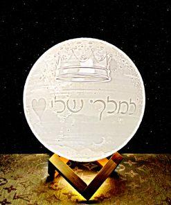 מתנה מנורת ירח תלת מימד לגבר 4