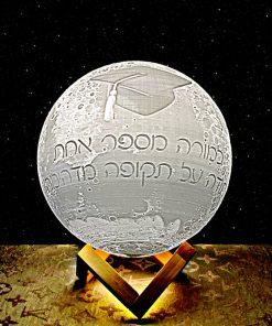 מתנה מנורת ירח תלת מימד למורה