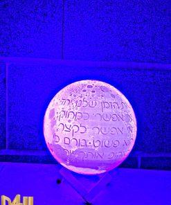 מתנה מנורת לילה ירח תלת מימד הזמן שלנו יחד-1