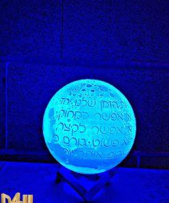 מתנה מנורת לילה ירח תלת מימד הזמן שלנו יחד-3