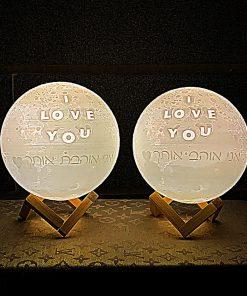 מתנה סט מנורת ירח תלת מימד לאישה ולגבר
